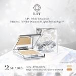 LIV White Diamond Flawless Powder ศูนย์จำหน่ายราคาส่ง แป้งทาหน้าผสมรองพื้น SPF30 PA+++ ส่งฟรี
