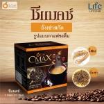 Cmax Coffee ซีแมคซ์ กาแฟเพื่อสุขภาพ ศูนย์จำหน่ายราคาส่ง ผสมถั่งเช่าและโสมสกัด ส่งฟรี