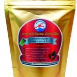อาหารกุ้งก้ามแดง อาหารกุ้งเครฟิช สูตรเร่งโต สำหรับไซส์ 1 ซม. - 1.5 นิ้ว (200 กรัม)