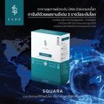 Squara Magic Beauty Drink สแควร่า เมจิก บิวตี้ ดริ้ง ศูนย์จำหน่ายราคาส่ง สูตรฟื้นฟูผิวระดับDNA ล้างสารพิษทั้ง 4 ระบบ ส่งฟรี