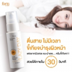 ครีมขี้เกียจ Faris Lazy Day Total Skincare Cream SPF50+PA++++ 45ml