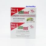 Sebamed Cleansing Bar 100g ซื้อ 1แถม 1