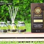 กลิ่นตะไคร้ Lemongrass 50 ml. ก้านไม้หอม Aroma Reed Diffuser