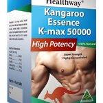 Healthway Kangaroo Essence 50,000 mg ศูนย์จำหน่ายราคาส่ง วิตามินพลังจิงโจ้ แข็งแกร่งดั่งชายชาตรี ส่งฟรี
