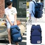 กระเป๋าเป้ใบใหญ่ Backpack กระเป๋าเป้เดินทางใช้ได้ทั้งชาย-หญิง (สีน้ำเงิน)