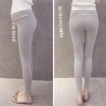 กางเกงเลกกิ้งคนท้อง ขายาว เอวต่ำ เนื้อผ้าดี ยืดหยุ่นได้ดี สีเทา