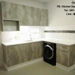 Loft Style Kitchen (ครัวบิ้วอินสไตล์ลอฟท์)