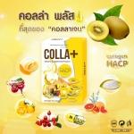 Machiko Colla Plus Collagen คอลล่า พลัส ศูนย์จำหน่ายราคาส่ง ผลิตภัณฑ์คอลลาเจนบำรุงผิว ส่งฟรี