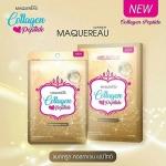 MAQUEREAU Collagen Peptide แมคครูล คอลลาเจน เปปไทด์ ศูนย์จำหน่ายราคาส่ง หน้าเด็ก ผิวตึง เรียบเนียน ส่งฟรี