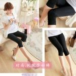 กางเกงเลกกิ้งคนท้อง ขาสี่ส่วน จับจีบย่นด้านข้าง มีสายปรับระดับ สีดำ