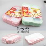 กล่องข้าวอุ่นไมโครเวฟได้แบบฝาล็อก ช่องอาหาร 4 ช่องพร้อมช้อน (มี 2 สี)