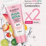 Faris Glanzkin AHA + BHA Cleansing Foam 80g