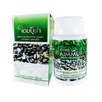 Aimmura Sesamin เอมมูร่า เซซามิน ศูนย์จำหน่ายราคาส่ง สารสกัดงาดำ บำรุงร่างกาย ส่งฟรี
