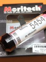 แคบซูล พรบ MORITECH CNC หลอดอคริลิค 30 MM ราคา370