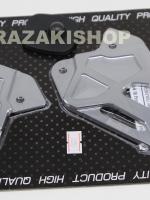 แผ่นบังพักเท้าหน้า CNC MORITECH KAWASAKI Z900