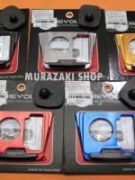 ฝาปิดกุญแจ Revolution for All New Forza 300 ราคา690 บาท