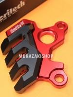 การ์ดบังปั้มดิสหน้า MORITECH YAMAHA X-MAX 300