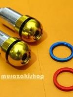 อุดปลายแฮนด์ทรงrzm มีวงแหวนเปลี่ยนสีได้