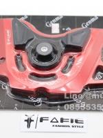 บังสเคอร์ Yamaha R3 FAKIE ราคา1500