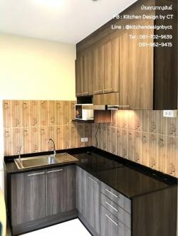 Classic Style Wooden Kitchen (ชุดครัวบิ้วอินลายไม้สไตล์คลาสสิค)