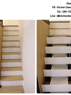 Storage Stair Box (ลิ้นชักเก็บของใต้บันได)