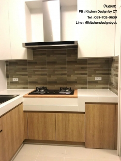 Woody White Kitchen (ครัวบิ้วทับโครงปูนสไตล์ลอฟท์)