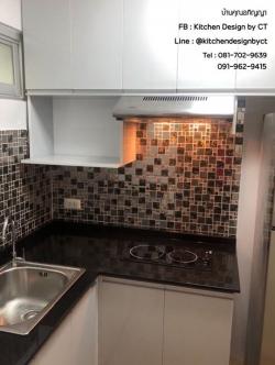 Luxury Glossy White Kitchen (ชุดครัวบิวท์อินสีขาวเงา)