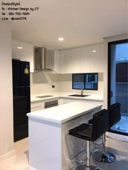 Super White Modern Kitchen (ครัวบิ้วอินสีขาวสไตล์โมเดิร์น)