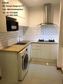 Classic Style Matt White Kitchen (ชุดครัวบิ้วอินสีขาวด้านสไตล์คลาสสิค)