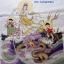 ทิวทัศน์ ครอสติสจีนพิมพ์ลาย thumbnail 19