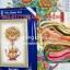 นาฬิกาดอกไม้ ชุดปักครอสติช พิมพ์ลาย งานฝีมือ thumbnail 7