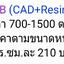 Package B (CAD+Resin/WAX) thumbnail 1