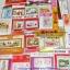 ทิวทัศน์ ครอสติสจีนพิมพ์ลาย thumbnail 26