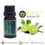 มะกรูดไทย น้ำมันหอมระเหย 10 มล.Kaffir Lime 100%Pure Essential oil 10 ml.