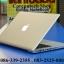 MacBook Pro 13-inch Core i5 2.4GHz.Late 2011 สภาพสวยๆ แบตดี สเปคแรง น่าใช้งาน จัดไป 20,900 บาท thumbnail 6