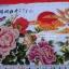 แจกันดอกไม้ คลอสติสพิมพ์ลาย thumbnail 20