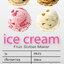 เครื่องทำไอศกรีมเชอร์เบท thumbnail 2