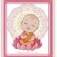 happy buddha ชุดปักครอสติช พิมพ์ลาย งานฝีมือ thumbnail 1