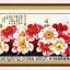 ดอกไม้+นกกระเรียน ชุดปักครอสติช พิมพ์ลาย งานฝีมือ thumbnail 1