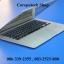 MacBook Air 13-inch Core i5-4260U 1.4GHz. SSD 256GB Mid 2013 สภาพสวยๆ แรงสวย SSD เยอะ น้ำหนักเบา แบตดี มาจัดให้ 26,900 บาท thumbnail 5