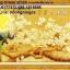 นกยูงคู่ ดอกแมกโลเนีย ครอสติสจีนพิมพ์ลาย thumbnail 1