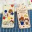 เคสยาง กันกระแทก 1.8mm Kitty & Line Friends - iPhone 5 / 5S / SE thumbnail 1