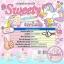 Sweety Capsules by Mayziio สวีตตี้ แคปซูล ศูนย์จำหน่ายราคาส่ง ผิวกายขาว กระจ่างใส ทั่วเรือนร่าง ส่งฟรี thumbnail 4