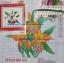 ดอกกุหลาบสีแดง ชุดปักครอสติช พิมพ์ลาย งานฝีมือ thumbnail 4