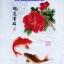 ดอกไม้สีแดง ชุดปักครอสติช พิมพ์ลาย งานฝีมือ thumbnail 6