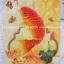 ดอกไม้ คลอสติสพิมพ์ลาย thumbnail 13