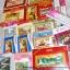วิวบ้านริมธาร ครอสติสจีนพิมพ์ลาย thumbnail 22
