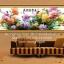ดอกไม้ครอสติสจีนพิมพ์ลาย thumbnail 26