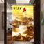 กำแพงเมืองจีน ครอสติสคริสตรัล ภาพติดเพชร อุปกรณ์ DIY thumbnail 1