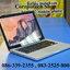 MacBook Pro 13-inch C2D 2.4GHz.Mid 2010 สภาพสวย ตัวยอดนิยม ราคาประหยัด จัดไป 14,900 บาท thumbnail 2